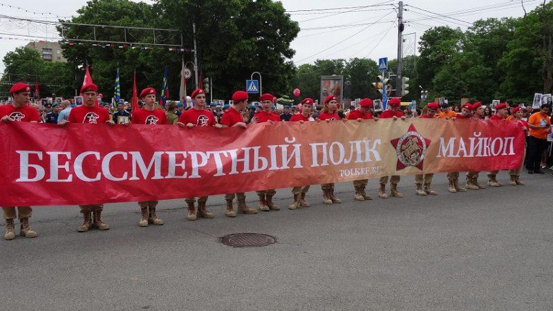 Город встретил 73 весну Победы в ВОВ