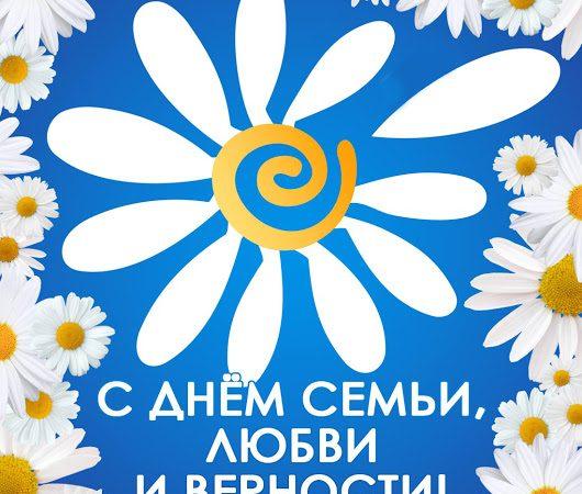 Поздравление председателя СНД с 8 июля