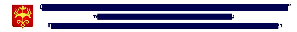 """Совет народных депутатов муниципального образования """"Город Майкоп"""""""