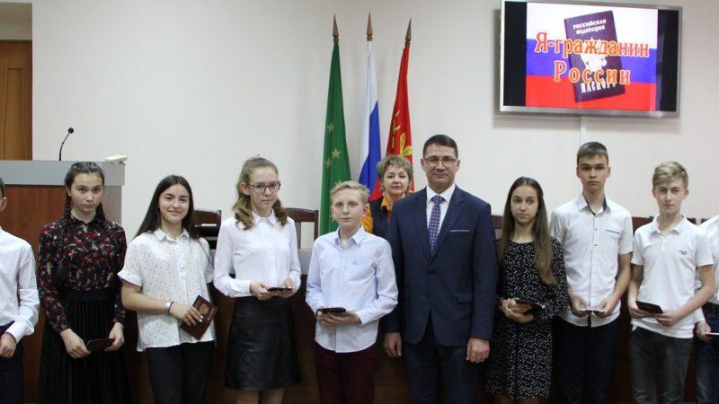 В День Конституции РА юным жителям города вручили паспорта