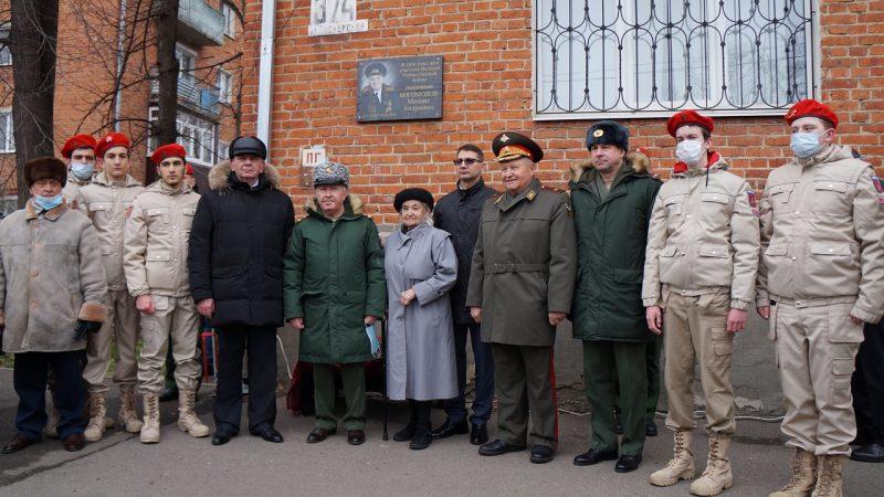 Открытие мемориальной доски М.А. Богомолову