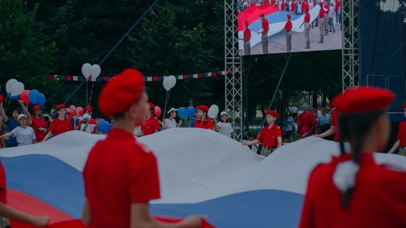 Празднование Дня государственного флага РФ